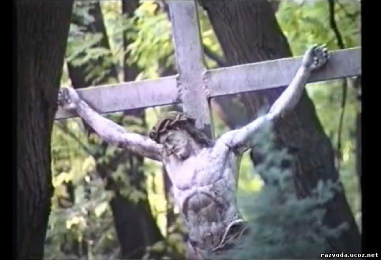Русский крест или Правда об абортах